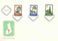Finland FDC 1969 - LAPE nr. 657-659