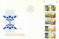 Finland Env.premier jour 1988 - LAPE no. V10