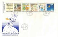 Finland FDC 1988 - LAPE nr. V12