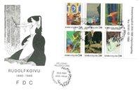 Finland Env.premier jour 1990 - LAPE no. V14