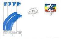 Finland Env.premier jour 1992 - LAPE no. 1161