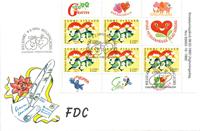 Finland FDC 1993 - LAPE nr. V18