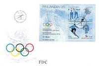 Finland Env.premier jour 1994 - LAPE no. Bl. 11