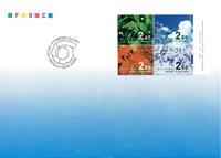 Finland FDC 1997 - LAPE nr. V36