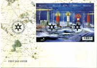 Finland FDC 2003 - LAPE nr. Bl 32