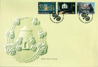Finland FDC 2005 - LAPE nr. 1728-1730