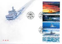 Finland FDC 2005 - LAPE nr. V65
