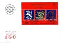 Finland Env.premier jour 2006 - LAPE no. 1810-1812