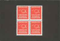 Danmark - Nødfrimærke