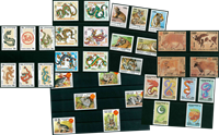 Zodiaque/Nouvel An Chinois - Paquet de timbres thématiques neufs
