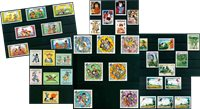 Children - 38 different stamps - Mint