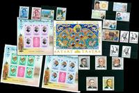 Personnages importants - Paquet de timbres thématiques neufs