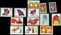 Politiciens - Paquet de timbres thématiques neufs