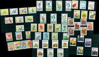 Blomster - Postfrisk motivpakke