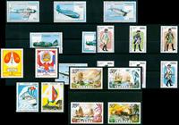 Militaire - Paquet de timbres thématiques neufs