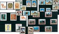 Monuments - Paquet de timbres thématiques neufs