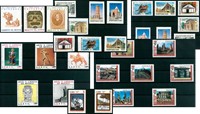Monumenter - Postfrisk motivpakke
