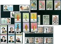 Chess - 30 different stamps - Mint
