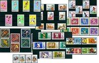 JO d'été - Paquet de timbres thématiques neufs