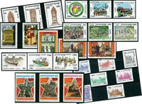 Cambodia - 27 different stamps - Culture - Mint
