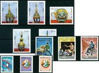 Laos - Paquet de timbres thématiques divers