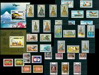 Mongolie - Histoire/religion - Paquet de timbres thématiques neufs
