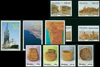Namibie - Culture - Paquet de timbres thématiques neufs