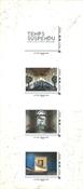 Frankrig - Forladte bygninger fotokunst - Postfrisk ark