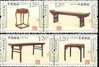 Chine - Meubles d'art - Série neuve 4v.