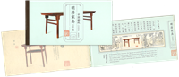Chine - Art de meubles chinois - Carnet de prestige neuf