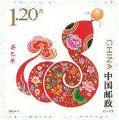 Kina - Slangens år - Postfrisk frimærke
