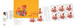 Chine - L'année du serpent - Carnet obl.