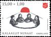 Groenland - L'armée du salut - Timbre neuf