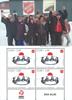 Groenland - L'armée du salut - Bloc-feuillet neuf