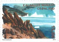 Grønland - Arktiske ørkener Uummannaq - Postfrisk frimærke