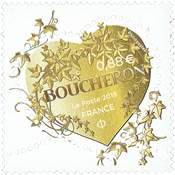 France - Fashion House Boucheron Hearts - Mint stamp