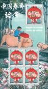 Frankrig - Grisens år - Postfrisk ark lanterne