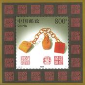 Chine - Art de pierres - Bloc-feuillet neuf