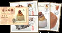 Chine - Art de pierres - Cartes Maximum