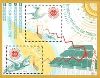 Fransk Antarktis - Solceller - Postfrisk miniark