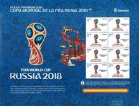 Espagne - FIFA Coupe du Monde de football 2018 - Feuillet neuf