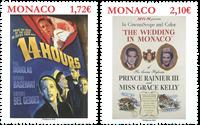 Monaco - Filmhistorie med Grace Kelly - Postfrisk sæt 2v
