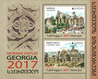 Georgien - Europa 2017 / Slotte - Postfrisk miniark