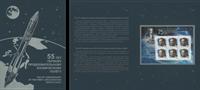 Rusland - 55 året for Titovs langdistanceflyvning i rummet - Postfrisk overtrykt ark i folder