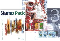 Hong Kong- Year pack 2001