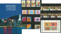 Hong Kong- Year pack 1994