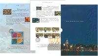 Hong Kong- Livre annuel 1994