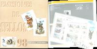 Spanien - Årbog 1998 - Flot årbog