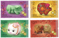Hong Kong - L'année du cochon - Série neuve 4v