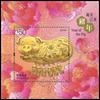 Hong Kong - L'année du cochon - Mint souvenir sheet, silk